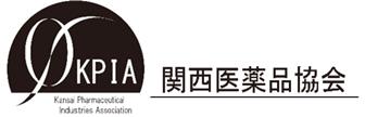 大阪医薬品協会